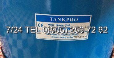 Tankpro Su Arıtma - Tankpro Su Arıtma Servis - Tankpro Tank